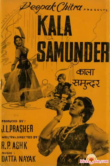 Poster of Kala Samundar (1962) - (Hindi Film)
